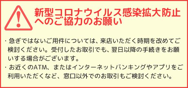 県 コロナ 者 滋賀 大津 市 感染
