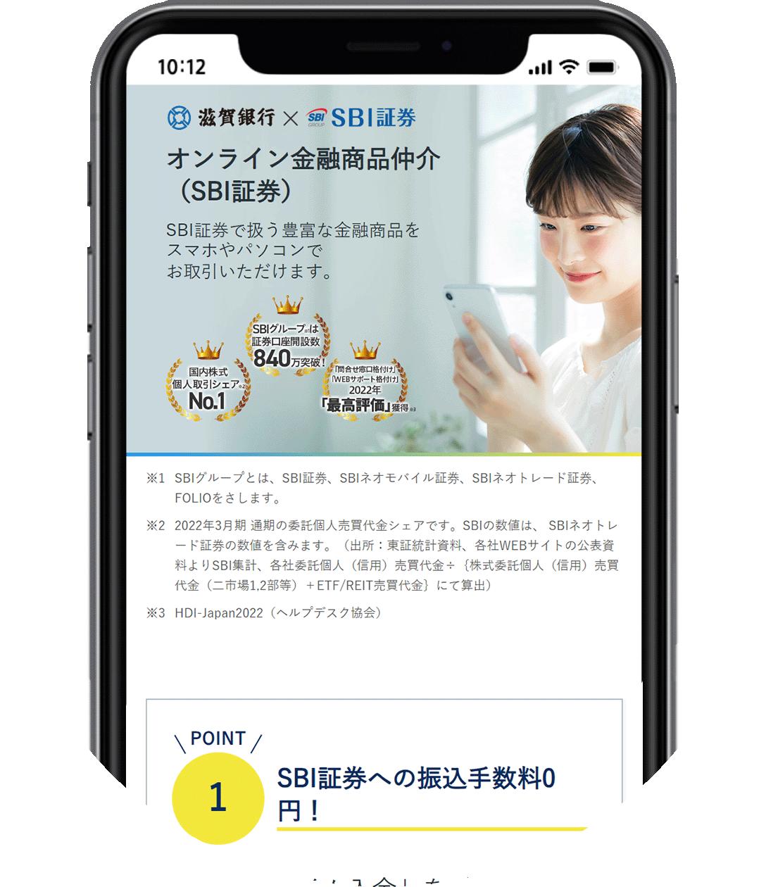 営業 時間 銀行 滋賀 新型コロナ:関西地銀、昼休み導入で営業短縮 コロナ対策